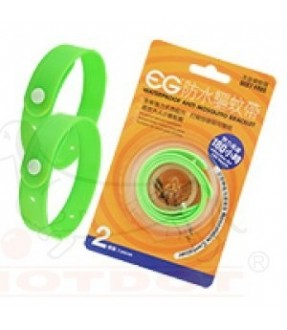 EG EGMB2C 180 HOURS MOSQUITO REPELLENT BRACELET RE-SEALABLE PACK(2PCS/PACK) 強力驅蚊帶(2條裝)