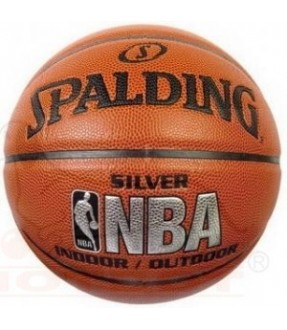 SPALDING 15-74-556 NO 7 NBA SILVER BASKETBALL 7 號籃球