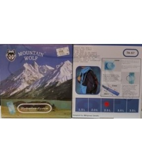 MOUNTAIN WOLF TK57-25V/2.5L HYDRATION SYSTEM BACKPACK 背囊水袋