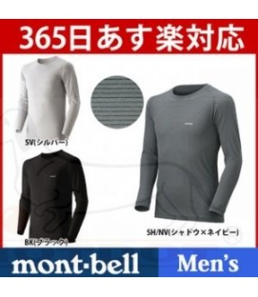 MONTBELL MB1107486 MEN'S ZEO-LINE L. W. ROUND NECK SHIRT