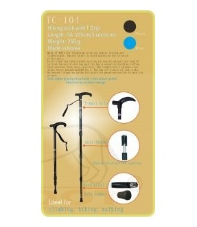 MOUNTAIN WOLF TC104 TREKKING POLE (56-105CM)