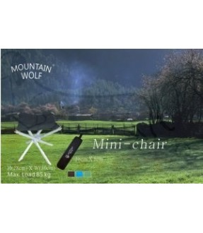 MOUNTAIN WOLF OP-7 OUTDOOR MINI-CHAIR