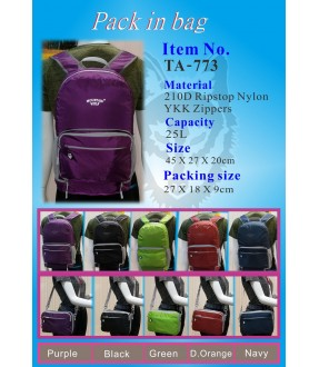 Mountain Wolf Pack In Bag 25l Ta 773