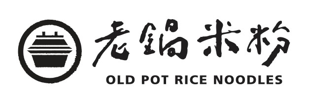 Old Pot Rice Noodles 老鍋米粉