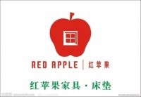 Red Apple 紅蘋果